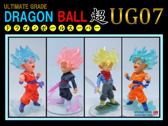 ドラゴンボール_UG_07_1