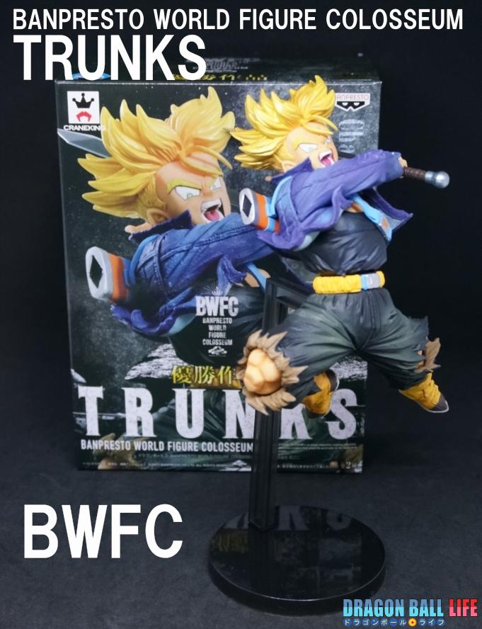 BWFC_造形天下一武道会_其之二_トランクス1