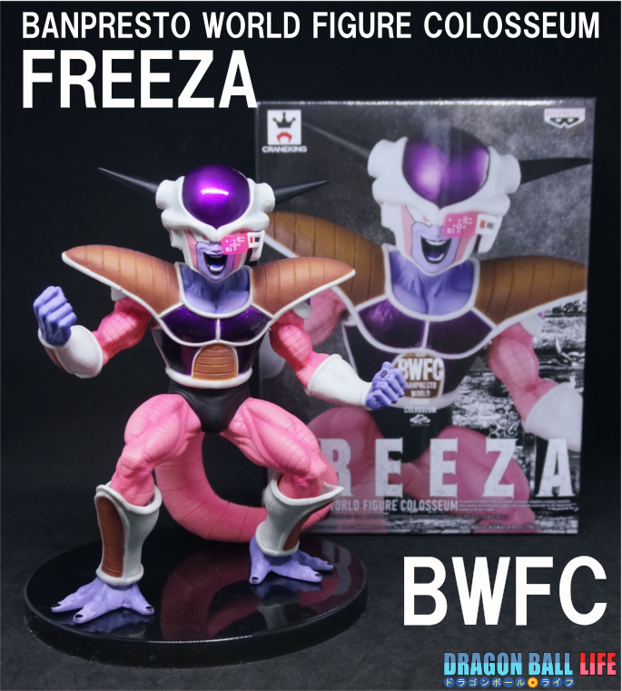 BWFC_造形天下一武道会_其之三_フリーザ1