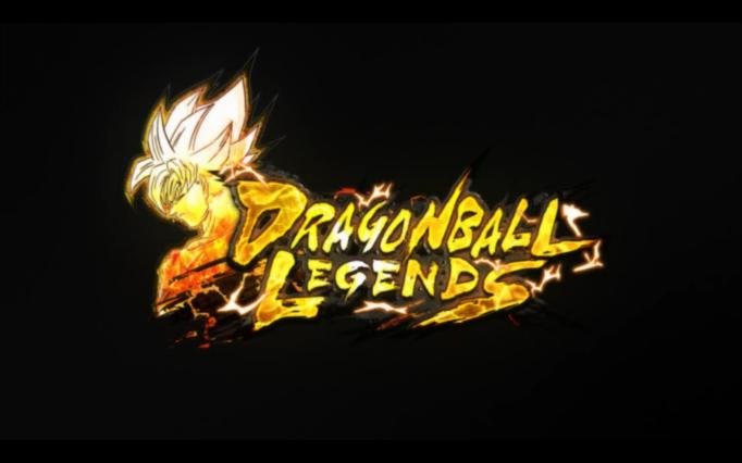 ドラゴンボールレジェンズ1