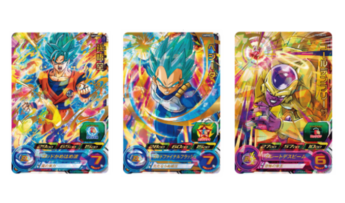 スーパードラゴンボールヒーローズ_限定カード