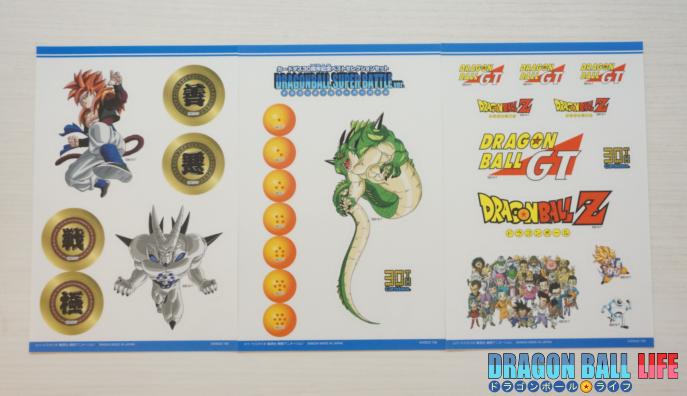 ドラゴンボール_カードダス_30周年記念_ベストセレクションセット_スーパーバトル_レビュー_4