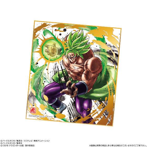 ドラゴンボール_色紙ART7_12月発売_2