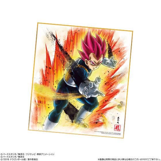 ドラゴンボール_色紙ART7_12月発売_3