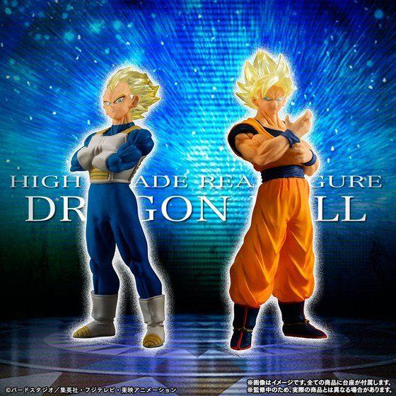 HGシリーズ_ドラゴンボール超_第6宇宙のライバル達_予約開始_2
