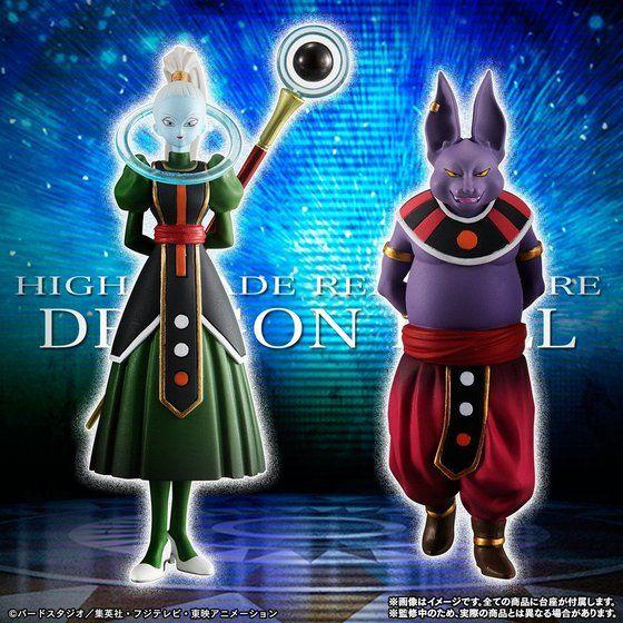 HGシリーズ_ドラゴンボール超_第6宇宙のライバル達_予約開始_3