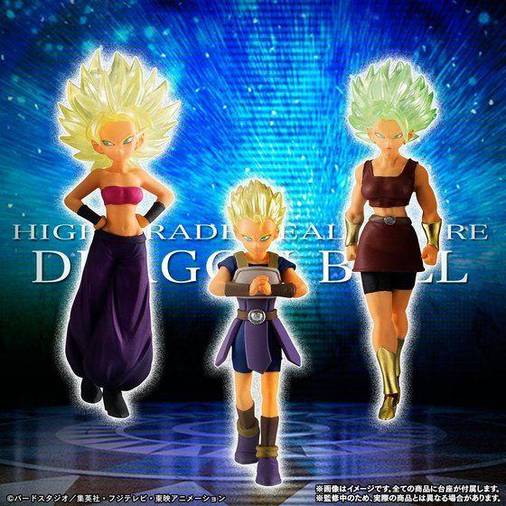 HGシリーズ_ドラゴンボール超_第6宇宙のライバル達_予約開始_6