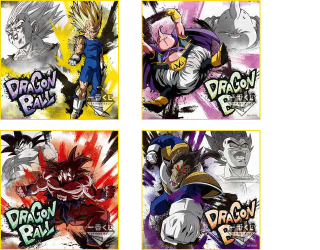 ドラゴンボール_一番くじ_BATTLE_OF_WORLD_with_DRAGONBALL_LEGENDS_G賞_色紙_2