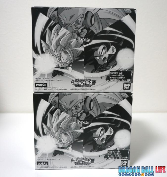 ドラゴンボールLIFE 日記 超戦士シールウエハースZ 最強のサイヤ人 2箱購入