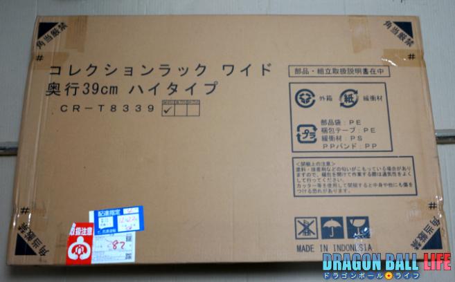 おすすめ フィギュア ケース JAJAN コレクションラック ワイド ハイタイプ 到着 2