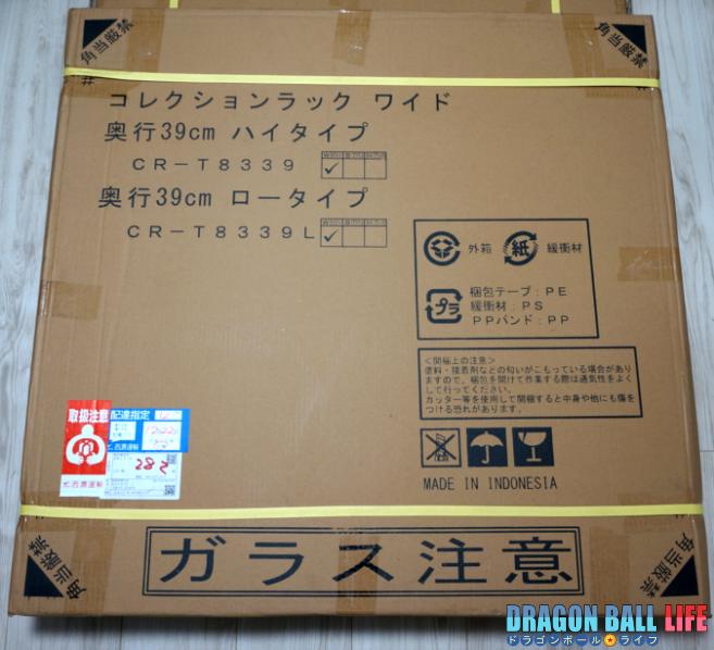 おすすめ フィギュア ケース JAJAN コレクションラック ワイド ハイタイプ 到着 3