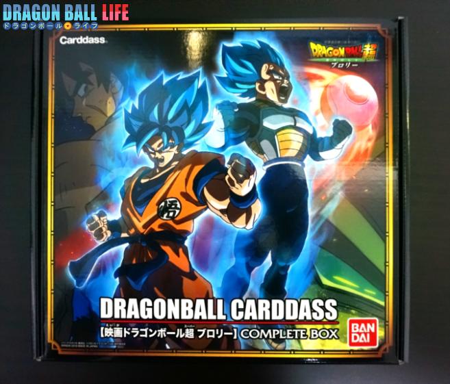 映画 ドラゴンボール超 ブロリー COMPLETE BOX (コンプリートボックス) カードダス 開封 1