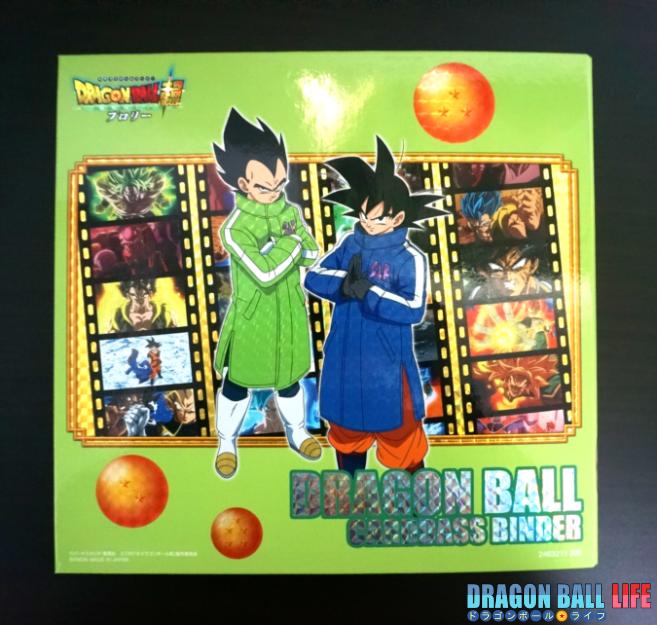 映画 ドラゴンボール超 ブロリー COMPLETE BOX (コンプリートボックス) カードダス 特性6ポケットバインダー 裏
