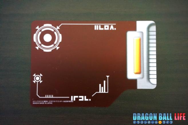 映画 ドラゴンボール超 ブロリー COMPLETE BOX (コンプリートボックス) カードダス 特製スカウターカード