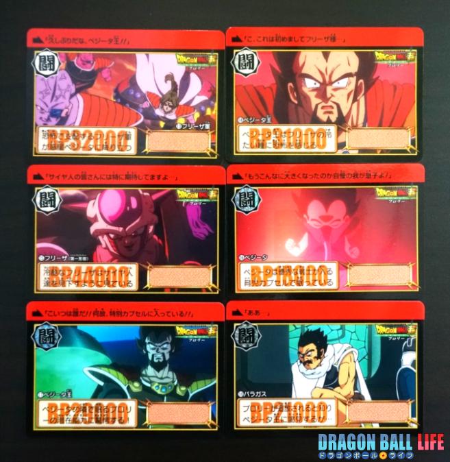 映画 ドラゴンボール超 ブロリー COMPLETE BOX (コンプリートボックス) カードダス カード本弾 10