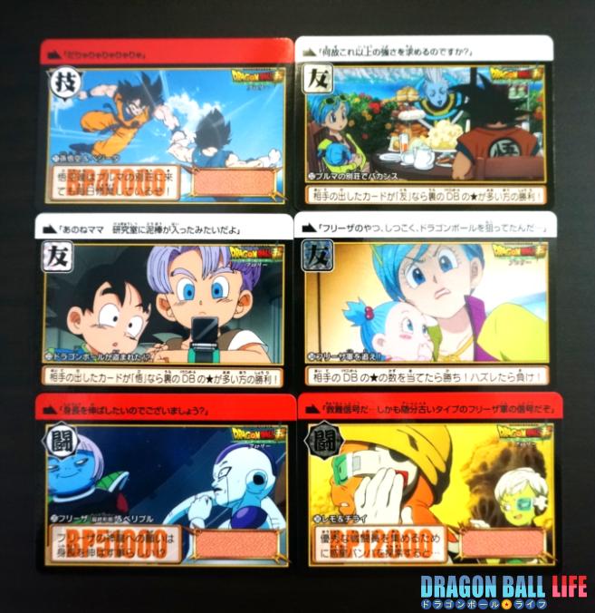映画 ドラゴンボール超 ブロリー COMPLETE BOX (コンプリートボックス) カードダス カード本弾 13
