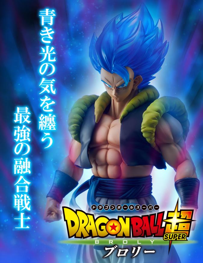 ゴジータ ブルー 超サイヤ人ゴッド超サイヤ人(SSGSS) ギガンティックシリーズ 3月12日 予約開始 1