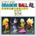 【ドラゴンボール超 ガシャポンワールド UG】ULTIMATE GRADE THE BEST 01 レビュー