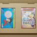 ドラゴンボール カードダス 30周年記念 ベストセレクションセット カードダスver 開封 レビュー