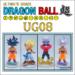 【ドラゴンボール ガシャポン】UG(ULTIMATE GRADE) 08 レビュー