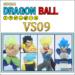 【ドラゴンボール ガシャポンワールド 】ドラゴンボール超 VSドラゴンボール 09 レビュー
