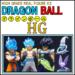 HGシリーズ 映画ドラゴンボール超 02 レビュー 【ドラゴンボール ガシャポンワールド 】