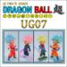【ドラゴンボール超 ガシャポンワールド UG】ULTIMATE GRADE 07 レビュー